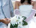 婚約者・結婚調査